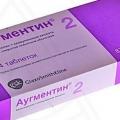 Дешеві аналоги препарату аугментину