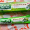 Серія зубних паст лісової бальзам: їх склад, властивості та відгуки про застосування