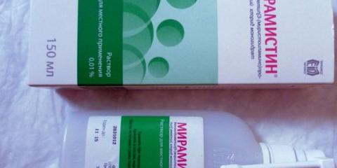 Препарат мирамистин для дітей: ціна, відгуки