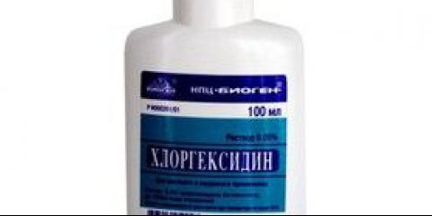 Рекомендації при полосканні рота хлоргексидином